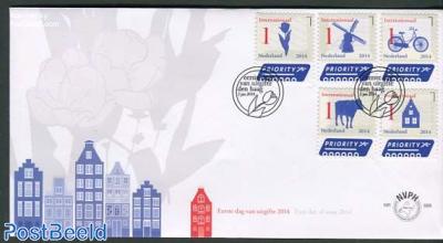 Dutch symbols, International post 5v FDC