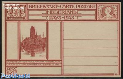 Postcard 12.5c, Dordrecht