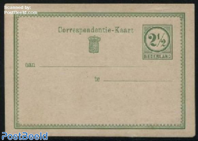 Proof Postcard 2.5c green