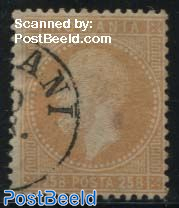 25B, Stamp out of set