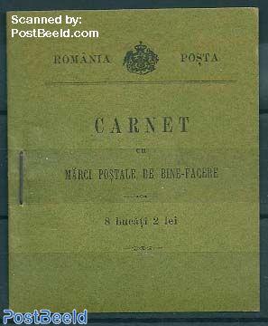 Welfare booklet