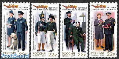 Customs uniforms 4v