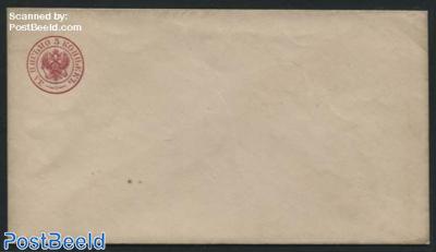 Envelope 5K (left), 143x80mm
