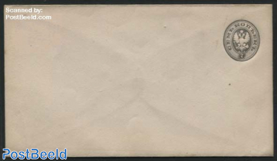 Envelope 7K (145x81mm)