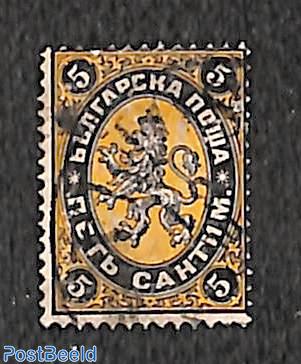 5c, used