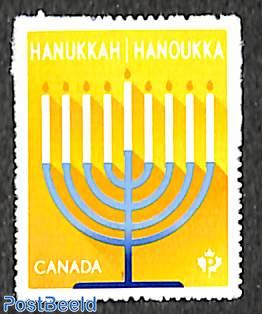 Hannukkah 1v s-a