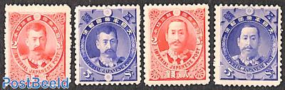 Chinese war 4v