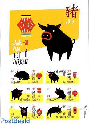 Year of the pig 6v m/s s-a