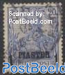 1Pia, German Post, Stamp out of set