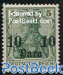 10Pa, German Post, Stamp out of set