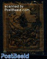 Postage due, 1Ghr black & blue, used