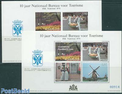 Tourism 2 s/s, Jaarbeurs Groningen