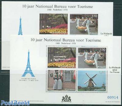 Tourism 2 s/s, Paris fair