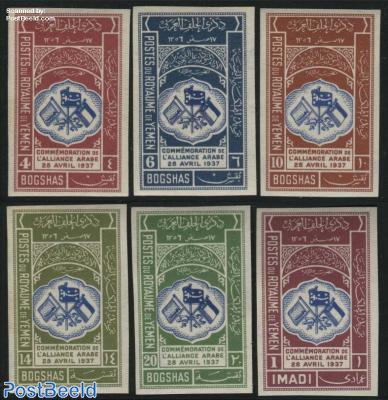 Arab alliance 6v, imperforated