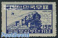 50 years railways 1v