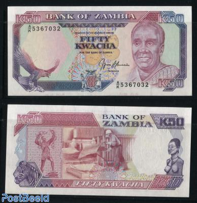 Fifty Kwacha